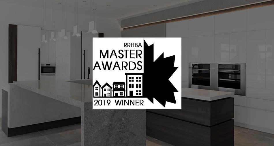 REGINA AND REGION HOME BUILDERS' ASSOCIATION Master Awards 2019